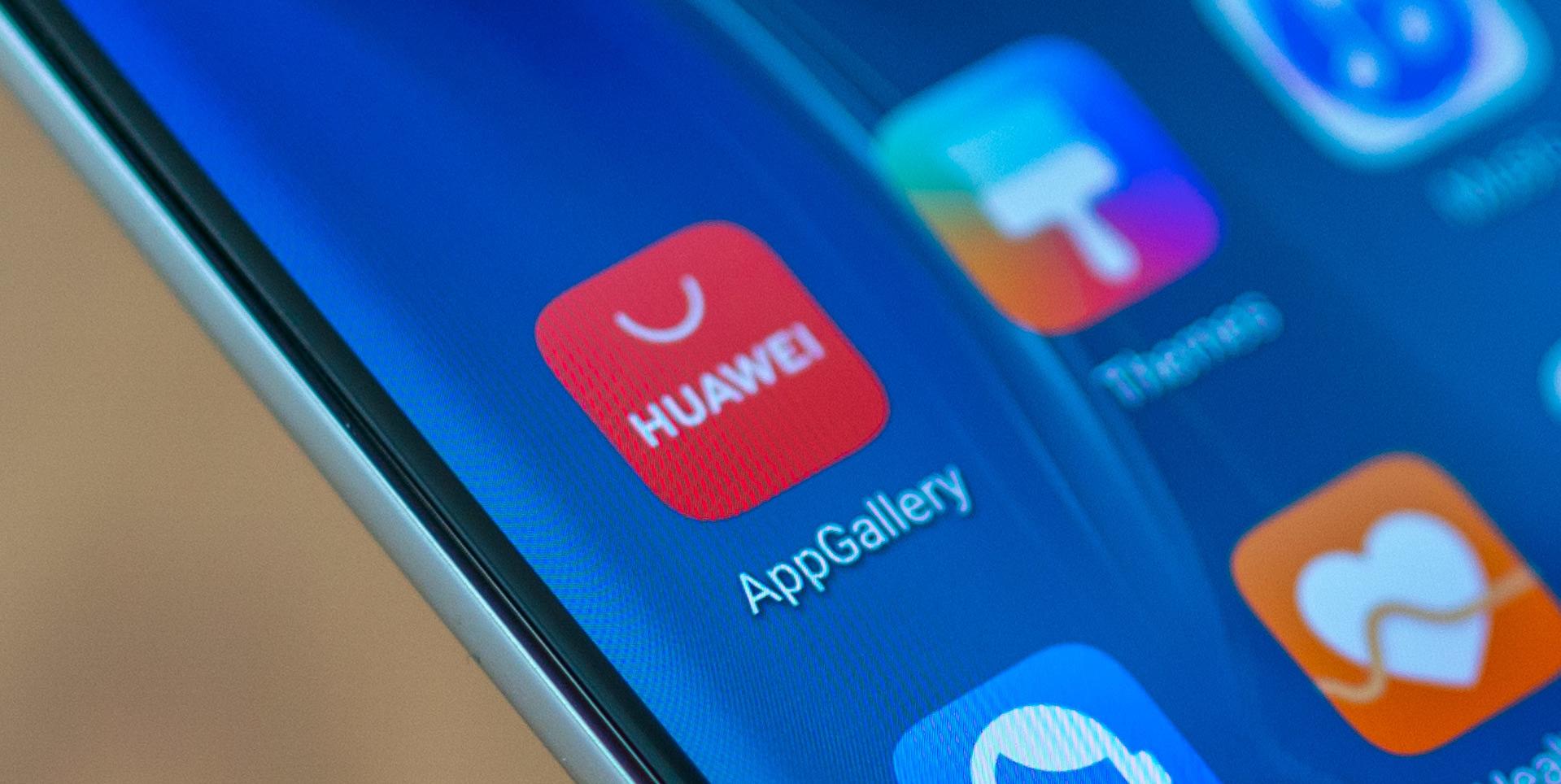 huawei-p40-pro-huawei-app-gallery-icon.jpg