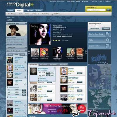 tesco-digital1.jpg