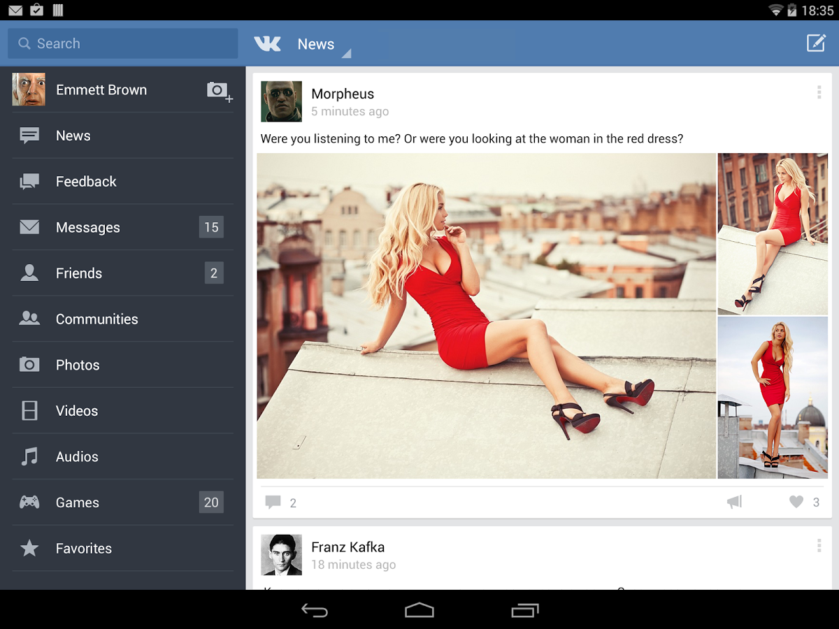 vkontakte-android_sc_1.png