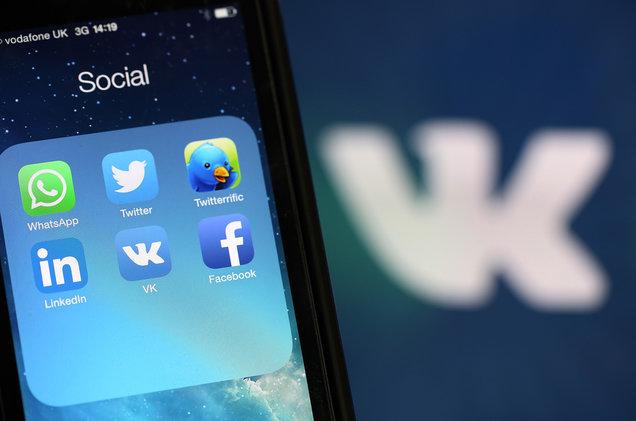 vkontakte-app-iphone.jpg