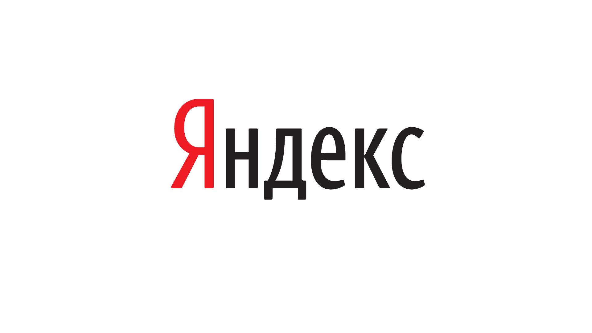yandex_logo-2.jpg