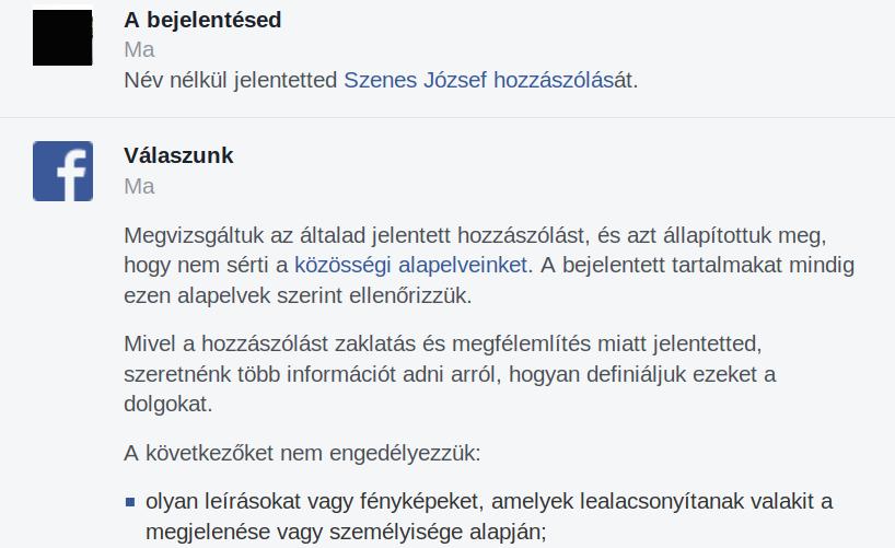 deepin_capture-ecran_zone_de_selection_20190830202249.png