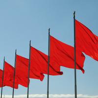 Piros zászlóval a jövőtökért ...