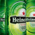 Ön betiltaná a Heineken sört a vörös csillag miatt?