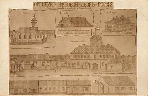 Orenburgban a Menovoj dvorban helyezték el a hadifoglyokat