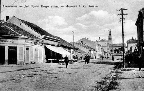 A szerbiai Aleksinac (ejtsd: Alekszinác) városa a XX. század elején