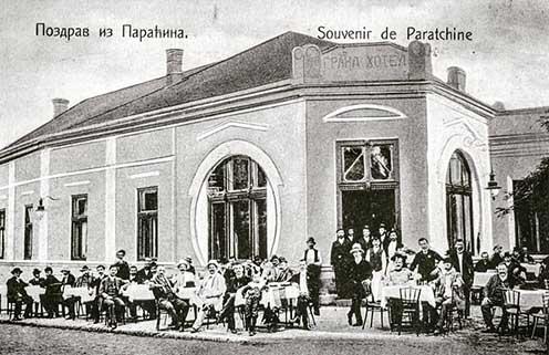 A szerbiai Paraćin (ejtsd: Paratyin) városa a XX. század elején