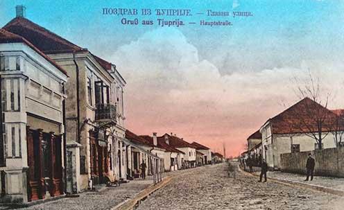 A szerbiai Ćuprija (ejtsd: Tyuprija) városa a XX. század elején
