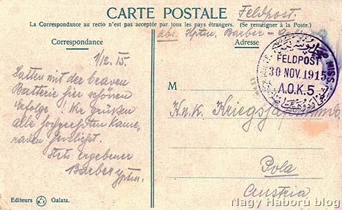Barber százados levelezőlapja 1915. december 1-i keltezéssel a Gallipoli frontról Polába
