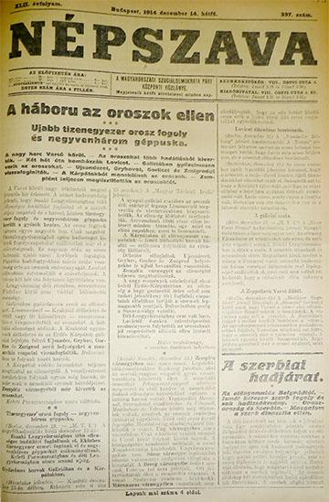 A Népszava 1914. december 14-ei számának címlapja