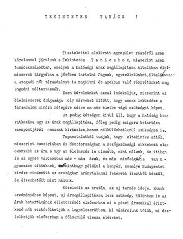 A Feministák Szegedi Egyesületének kérelme 1915 nyarán