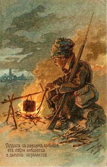 A katonának fegyver a barátja, kondér a tányérja, füst a melege.