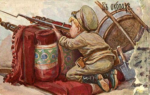 A lövészárokban.