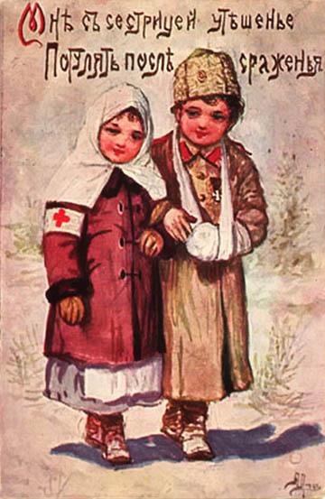 Vigasztalás nekem a séta a nővérrel az ütközet után.