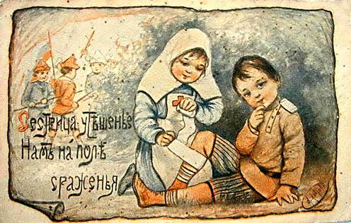 Vigasztalást nyújt nekünk a nővér a harc mezején.