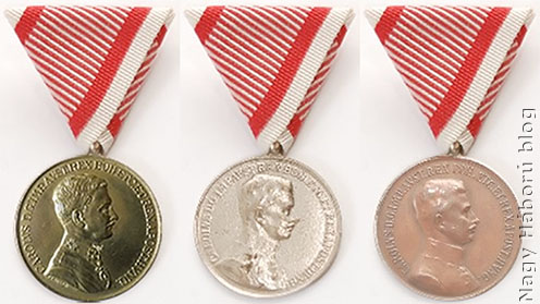 Arany, Ezüst és Bronz Vitézségi Érmek