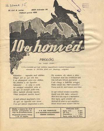 A 10-es honvéd egyik ünnepi számának címlapja