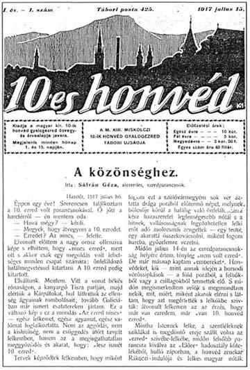 A m. kir. miskolci 10. honvéd gyalogezred tábori lapja, a 10-es honvéd első számának címlapja