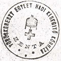 A gimnázium épületében működő első világháborús hadikórház bélyegzőjének lenyomat