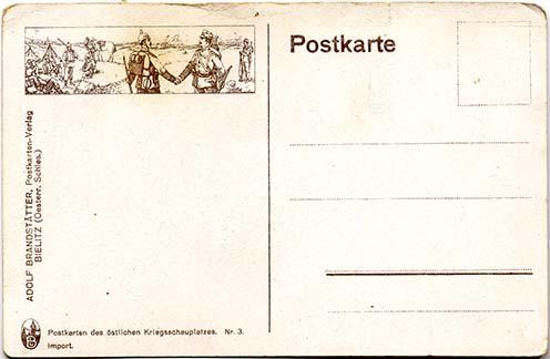 Német kiadású képeslap a keleti hadszíntérről