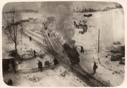 Vasúti átjáró