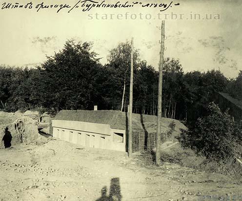 Il posto di comando della brigata Bolzano nella foresta di Burkaniv dopo la sua occupazione da parte russa