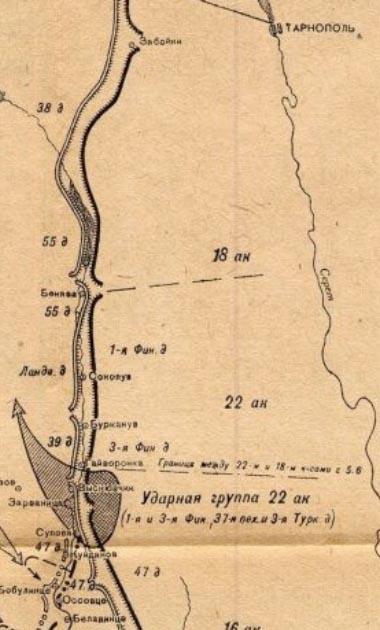 La linea del fronte presso il comune di Burkaniv (accanto al numero 39) durante lo sfondamento russo del giugno 1916