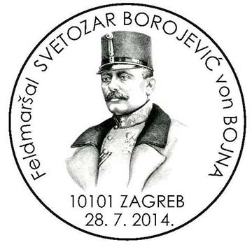Boroević