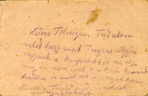 Sátoraljaújhelyen feladott tábori lapjának elő- és hátoldala