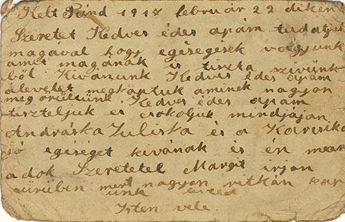 1916. augusztus 8-i dátummal az orosz fogságból feladott lapjának elő- és hátoldala
