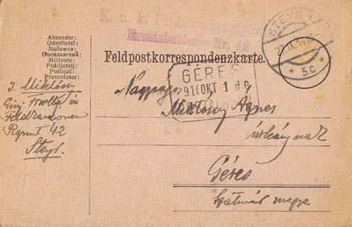 Gyula tábori lapjának első oldala