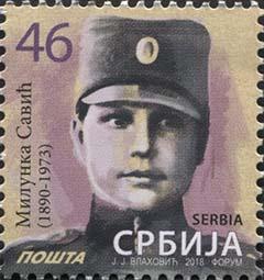 A szerb posta 2018-ban kibocsátott bélyege Milunka Savić arcképével