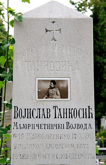 Vojislav Tankosić síremléke a belgrádi Újtemetőben