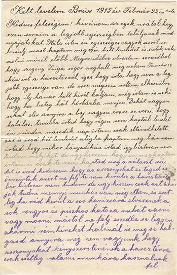 Zsiga levelének első lapja