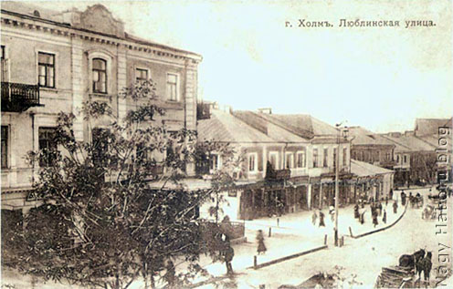 Kolm, Lublini utca a XX. század elején