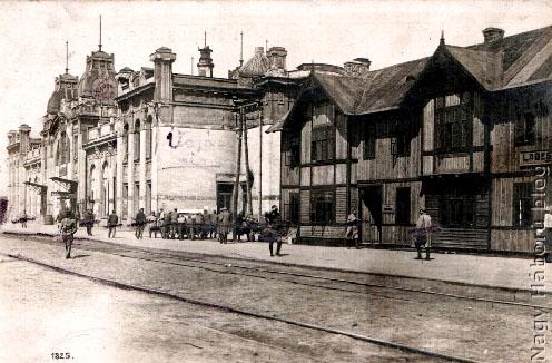 A koveli vasúti pályaudvar 1916-ban