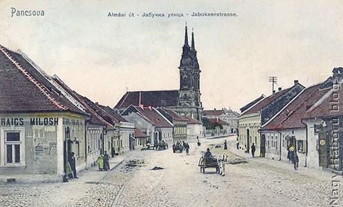 Pancsovai utcarészlet