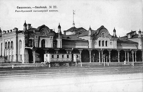 A szmolenszki pályaudvar korabeli képeslapon