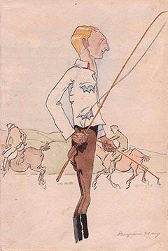 """Valószínűleg Hegedős Károly az alkotója ennek az árverésen felbukkant, Borgnanóban készült akvarellnek, és eredetileg a """"Harctéri vázlatok"""" című album lapja lehetett"""