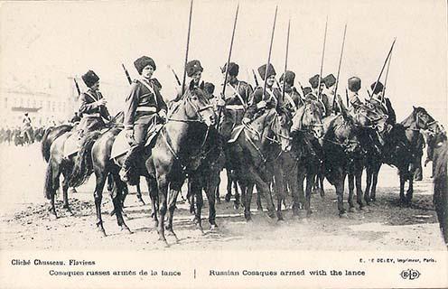Kozák lovascsapat