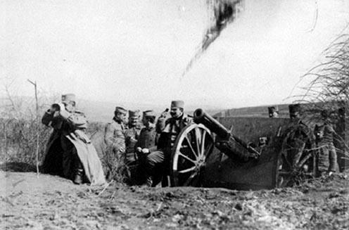 Szerb löveg az első világháborúban