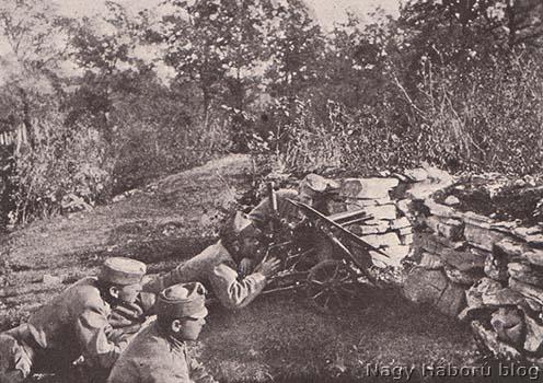 Gyalogsági ágyú a Doberdón