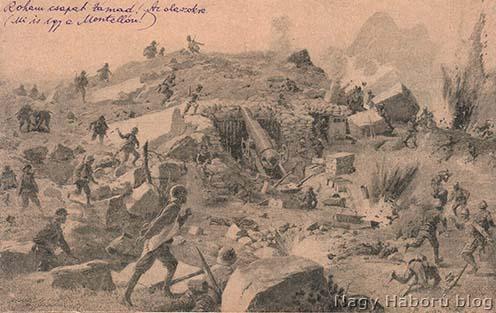 """Rohamcsapat támadása korabeli rajzon Kókay László megjegyzésével: """"Roham csapat támad! Az olaszokra. (Mi is így a Montellón!)"""""""