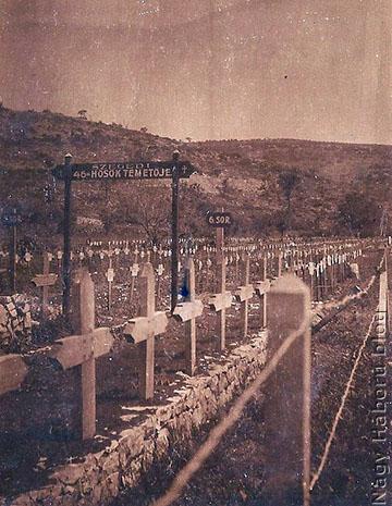 A szegedi 46-osok vizintini temetőjének részlete 1916-ban