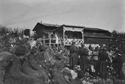 Zenekar játszik a segeti tábor területén 1916 tavaszán