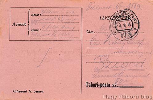Kókay László 1916. május 7-én édesanyjához írt tábori levelezőlapja