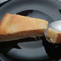 Egyszerű kuglóf/torta