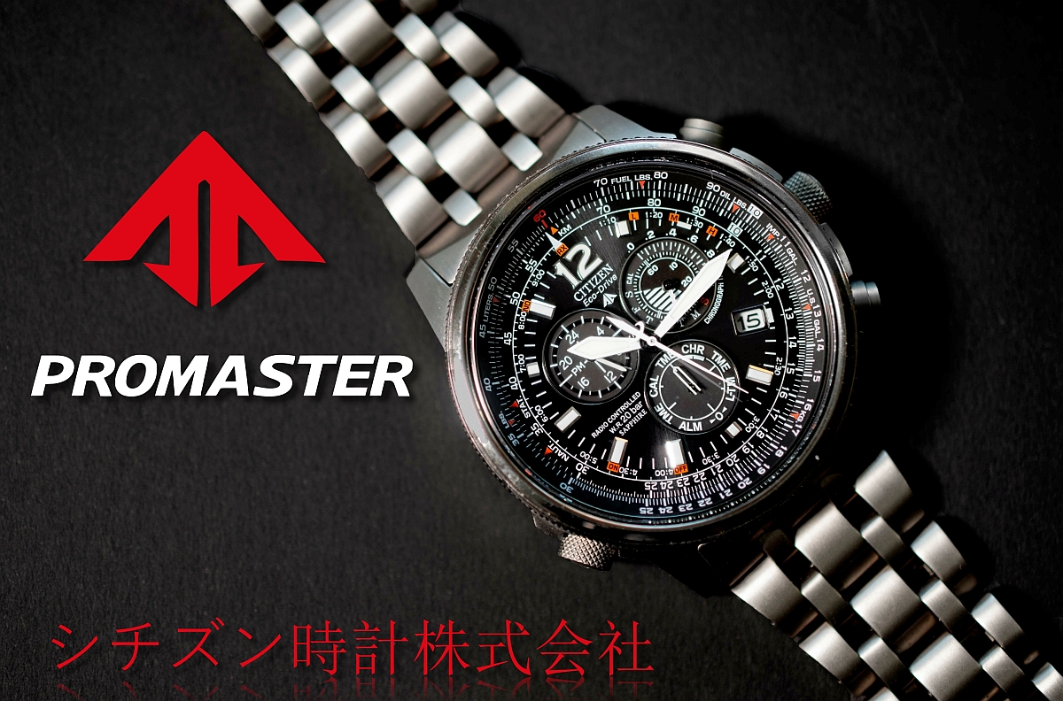 citizen-promaster-header-1200x800.jpg