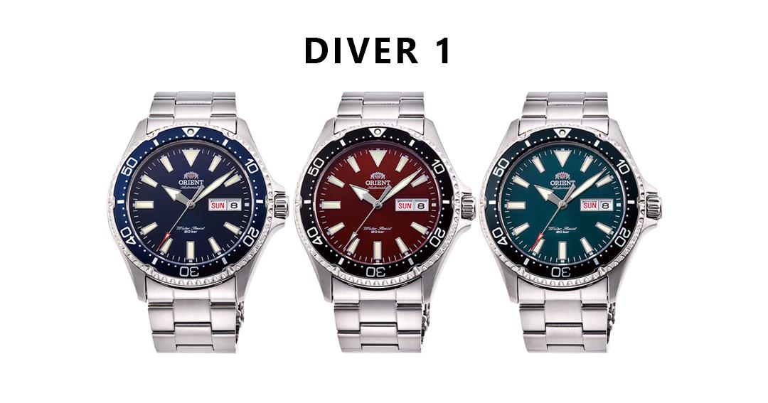 orient-new-diver-1.png