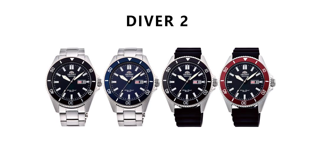 orient-new-diver-2.png